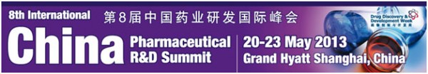 8th International-china-pharmaceutical-RD-summit-2013